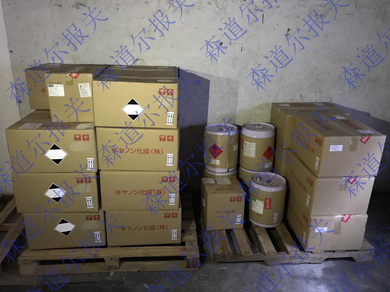 涂料、稀释剂以及固化剂、不同UN不同类别拼柜进口报关代理案例