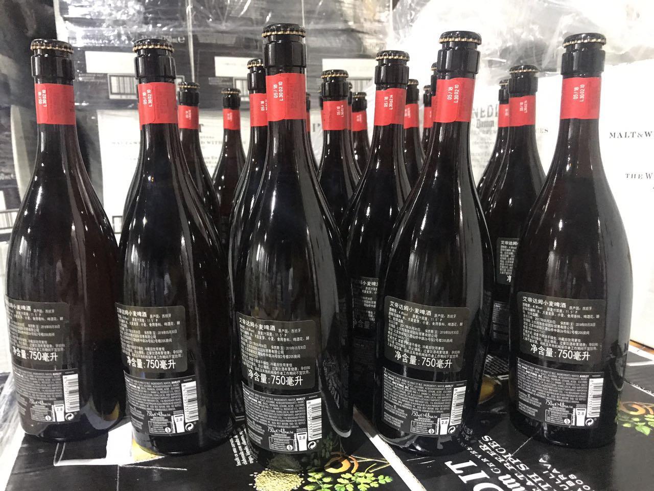 西班牙啤酒进口报关案例