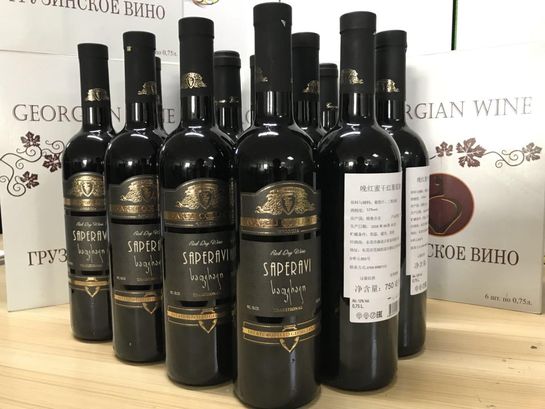 格鲁吉亚葡萄酒科瓦雷利卡拉尼广州进口报关报检