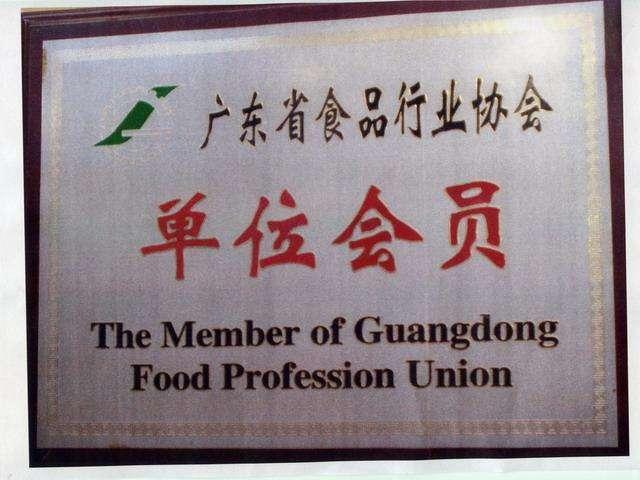 食品行业协会会员