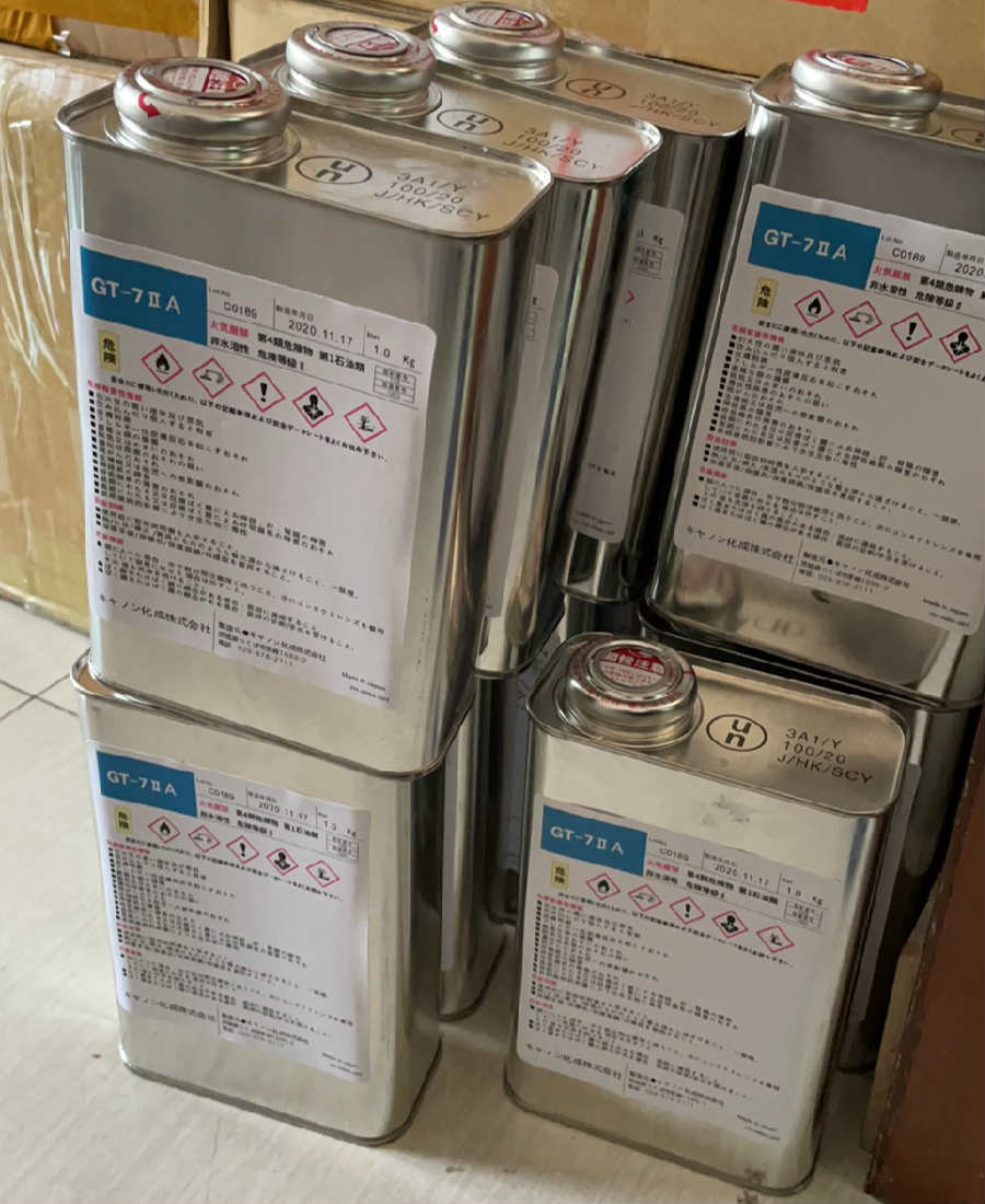 日本佳能化成消光漆GT-7Ⅱ进口代理,3类危险品清关报关